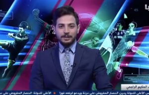ASDIL on the Libyan Sports TV